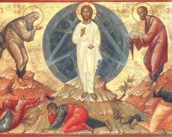 Праздник Преображения Господня в 2015 году