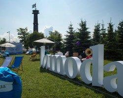 Lamoda на фестивале Вконтакте