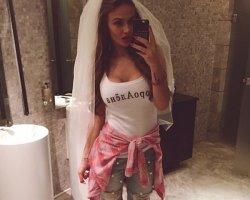 Алена Водонаева снова выходит замуж?
