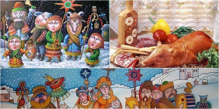 Щедривки – история, традиции, поверья. Тексты щедровок на русском и украинском языках