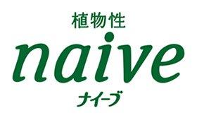 Naive – нежная забота для всей семьи!