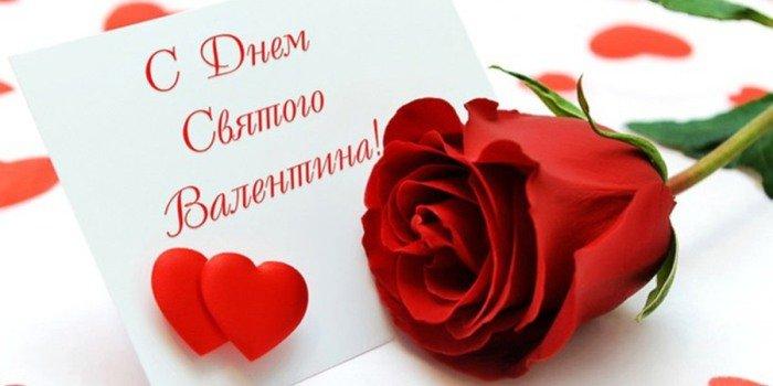 Поздравления с Днем святого Валентина маме: красивые и душевные стихи