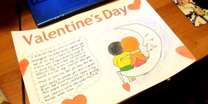 Плакат на День святого Валентина: идея оформления школьной стенгазеты