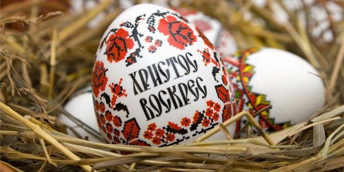 Пасха 2016: когда празднуем Светлое Христово Воскресенье в этом году?