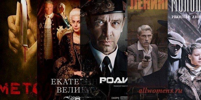 Топ-10 самых популярных отечественных сериалов 2015 года
