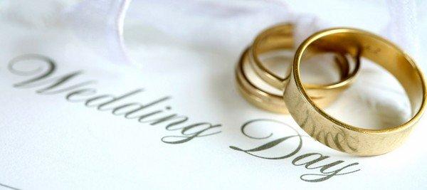 Поздравление с бракосочетанием в прозе короткие фото 51