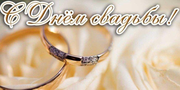 Самые оригинальные поздравления на свадьбу в стихах и прозе