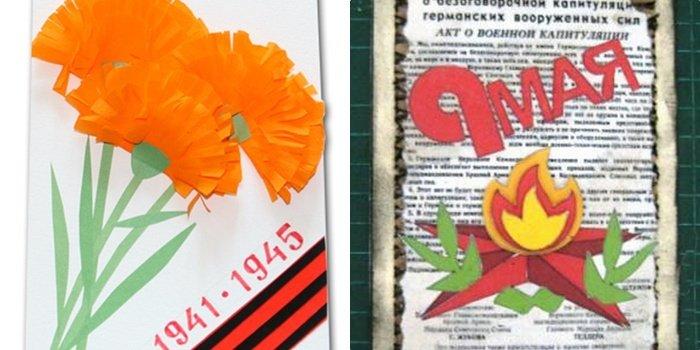 Красивые открытки к 9 мая своими руками: объемные, в техниках квиллинг и скрапбукинг
