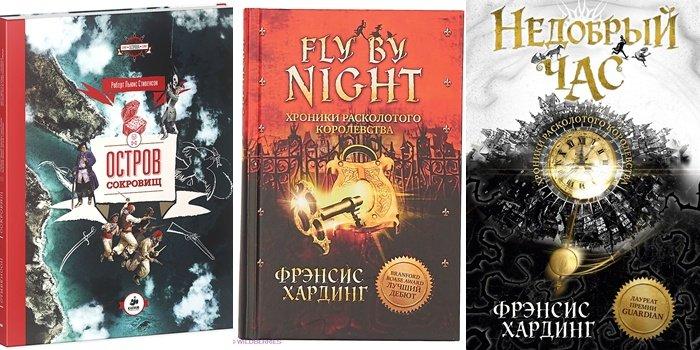 6 книг для подростков