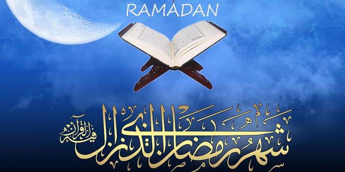 Рамадан 2016: начало и конец в России, Тунисе, ОАЭ. Расписание Рамадана 2016 для Москвы, календарь и поздравления
