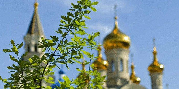 Православная Троица 2016 - народные приметы, обычаи, заговоры, что нельзя делать в праздник. Когда Троица в 2016 году