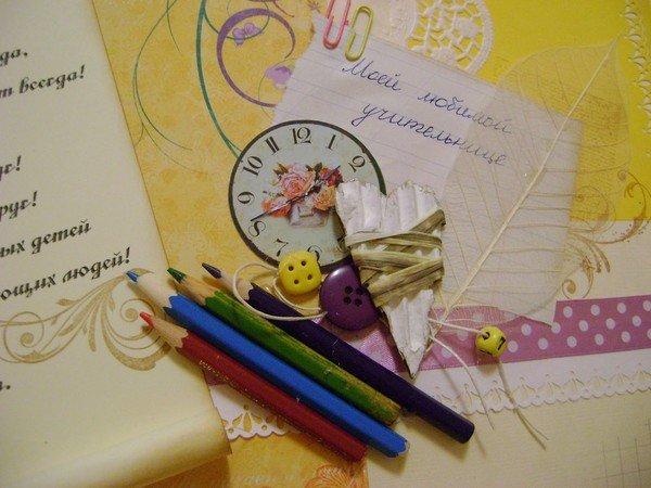 Изображение - Поздравление стенгазета с днем учителя 1468266433_stengazeta-na-den-uchitelya-12