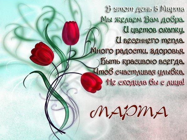 Поздравление в стихах для женщин коллег сестер фото 528
