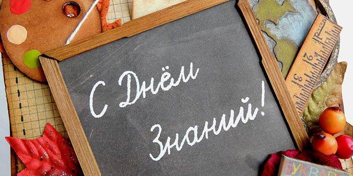 Стихи про учителей короткие и красивые до слез известных ... легкий салат с курицей