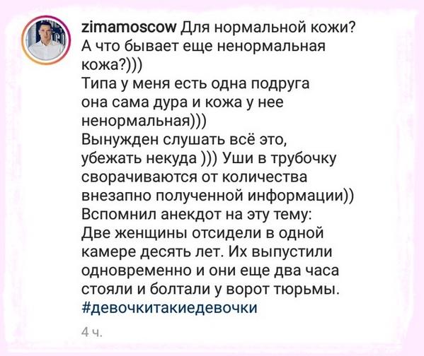 «Убежать некуда»: Ксения Бородина утомила Курбана Омарова