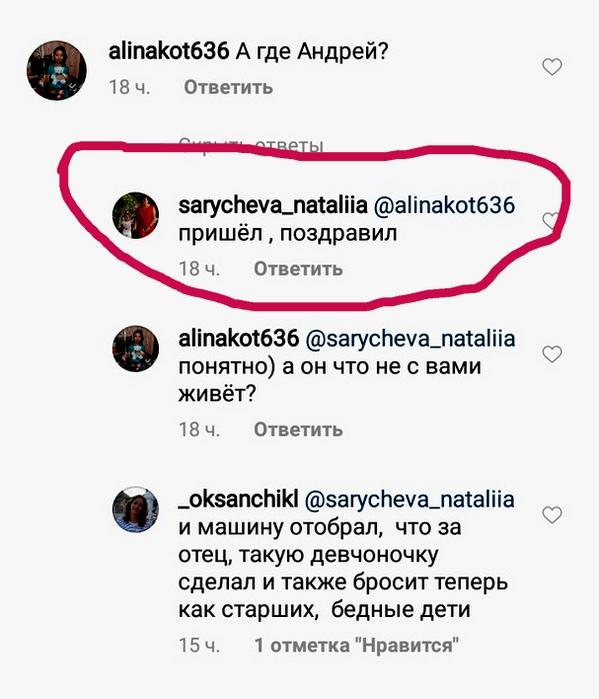 Тёща Андрея Аршавина уверяет, что футболист приходил на день рождения дочери, а адвокат сообщил, что спортсмен не видится с Есеней: кому верить?