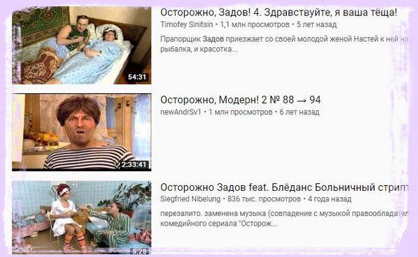 Вор у вора? Анна Грачевская уличила Ксению Собчак в плагиате плагиата