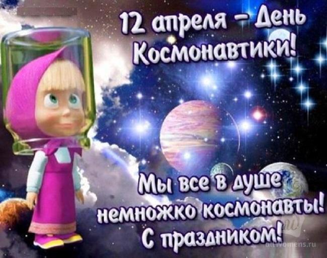 День города открытка санкт петербург родителей