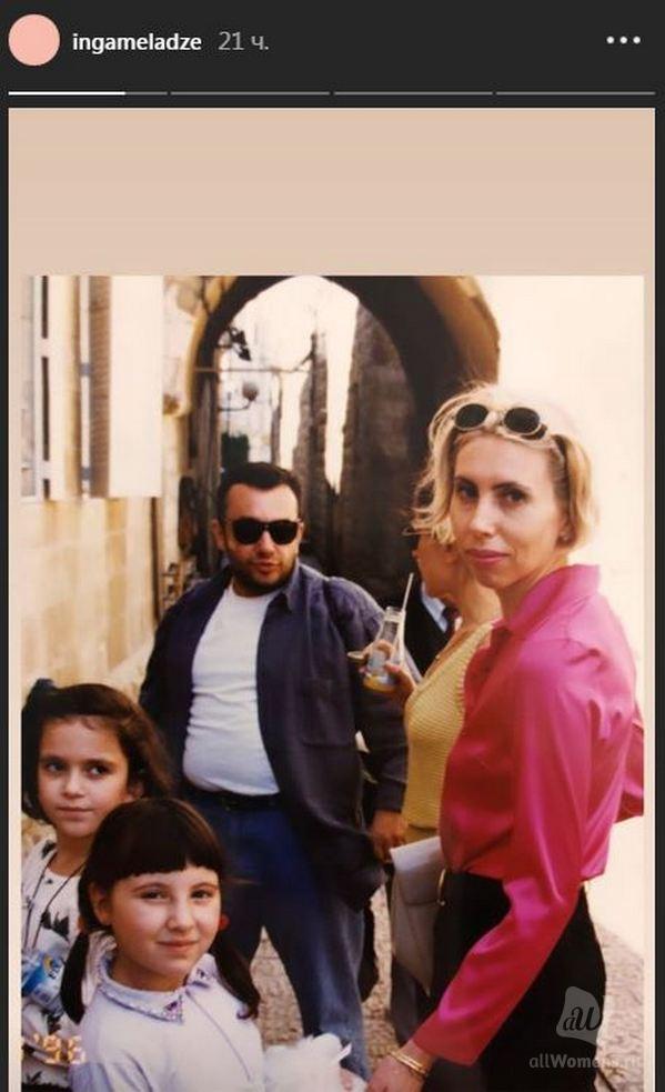 Инга Меладзе опубликовала редкие фото мамы: такой жену Валерия Меладзе раньше не видели