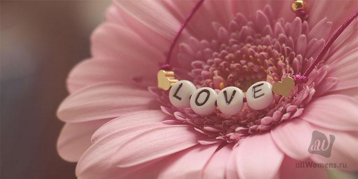 Каким знакам зодиака не везет в любви по жизни