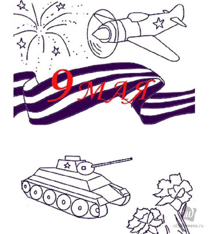 Как нарисовать картинку к 9 мая поэтапно карандашом