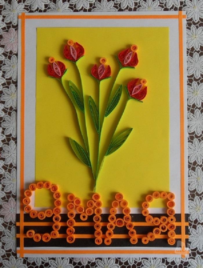 Открытками, открытки с 9 мая квиллинг