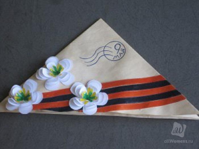 открытки треугольники к 9 мая своими руками популярная среди