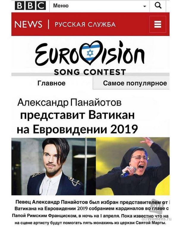 Александр Панайотов собирается на Евровидение-2019: певец опубликовал подробности выступления на конкурсе
