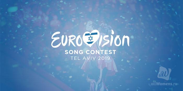 Кто победит на Евровидении 2019 года: прогноз букмекеров и экстрасенсо
