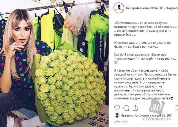 Колхоз и плагиат: Белла Потёмкина отбивается от нападок на её новую коллекцию