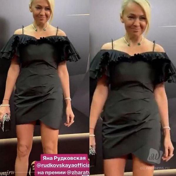 Ожидание-реальность: Яна Рудковская у себя в Instagram выглядит иначе, чем и на самом деле