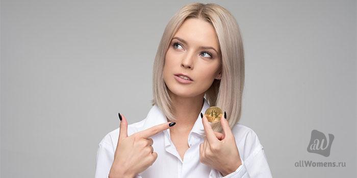 Имена женщин, которые отлично зарабатывают деньги