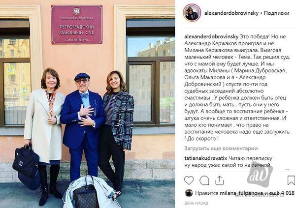 Старший сын Евгения Плющенко вырос его копией, а фолловеры нашли причину конфликта Яны Рудковской и Миланы Тюльпановой