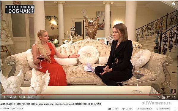 Что происходит с лицом Ольги Бузовой: Ксения Собчак показала, как постарела звезда «Дома-2»