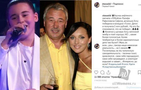 Победа дочери Алсу на детском «Голосе» возмутила зрителей: в Сети началась травля родственников Микеллы Абрамовой