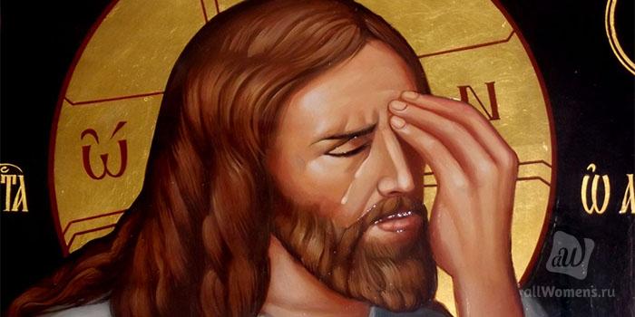 10 цитат из Библии, которые дадут силы, когда тяжело на душе и хочется плакать