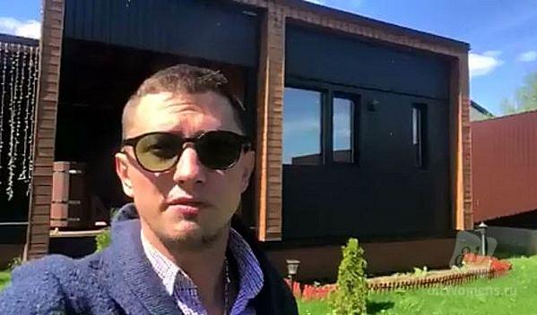 В чём тайна загородного дома Прилучного и Муцениеце? Супруги снизили цену на 5 миллионов, однако недвижимость никто не покупает