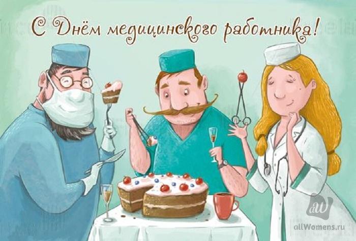 этом открытка хирургу с днем медика собака