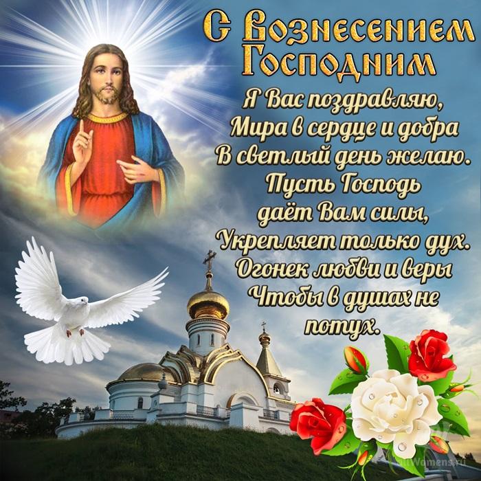 Картинки советских, церковные открытки на сегодняшний праздник
