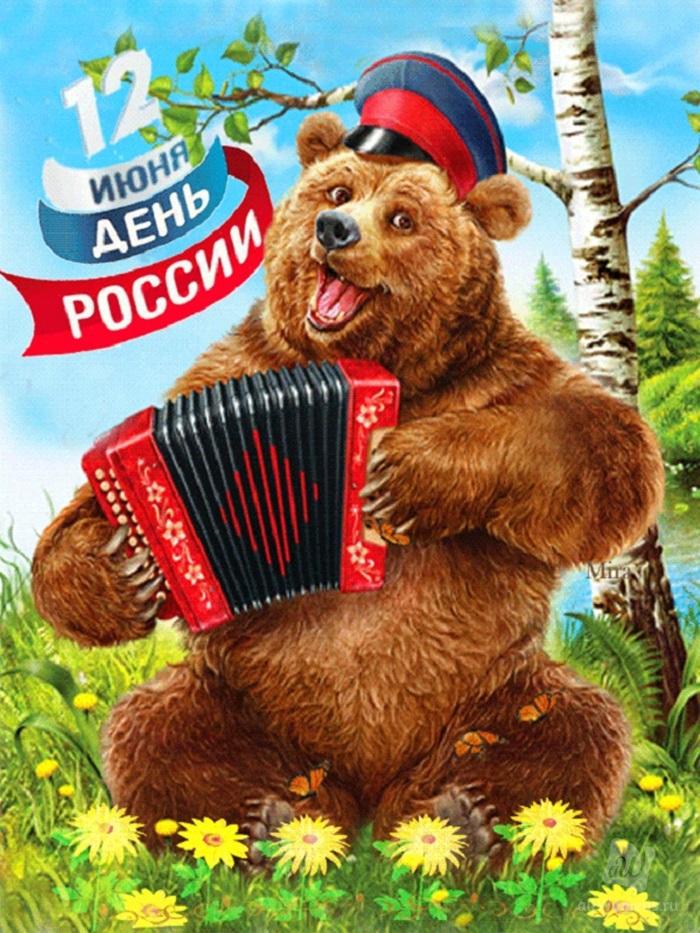 Поздравительные открытки, открытки прикольные медведь