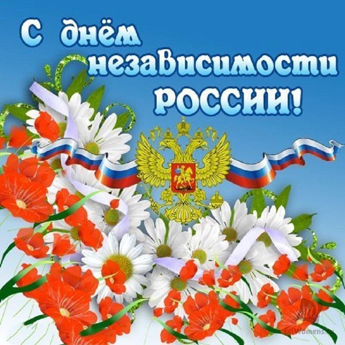 Смешное поздравление день независимости