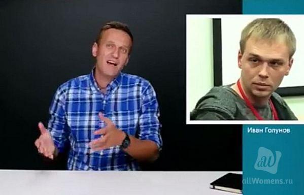 Андрей Разин назвал Алексея Навального агентом полиции