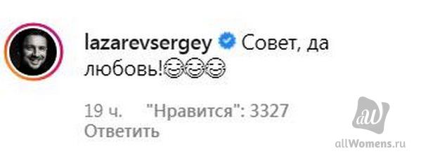 Объятия Сергея Лазарева и Димы Билана поразили сеть: артисты спровоцировали слухи о близких отношениях