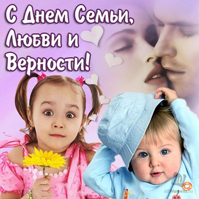 Приколы картинки с днем семьи и верности, днем рождения