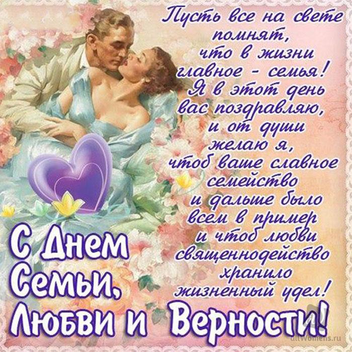 Крестнику, день любви открытки стихи
