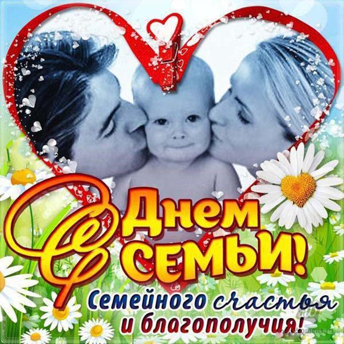 Картинки 15 мая день семьи любви