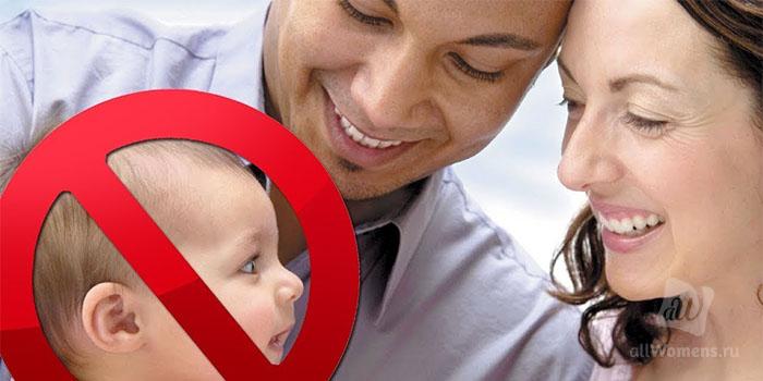 Знаки зодиака, которые не хотят детей