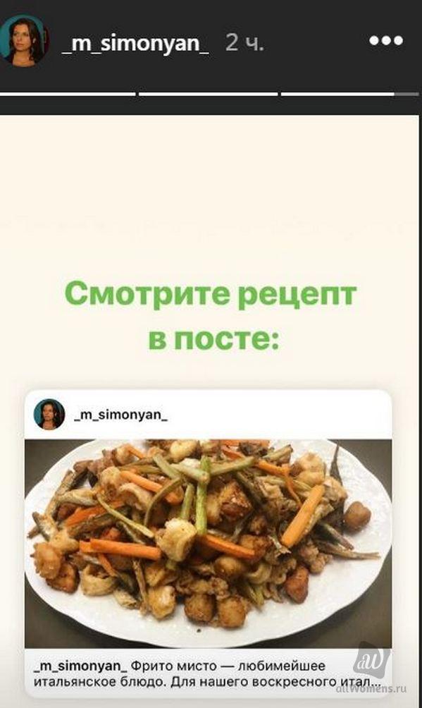 Маргарита Симоньян поделилась простым рецептом итальянского «Фритто мисто»