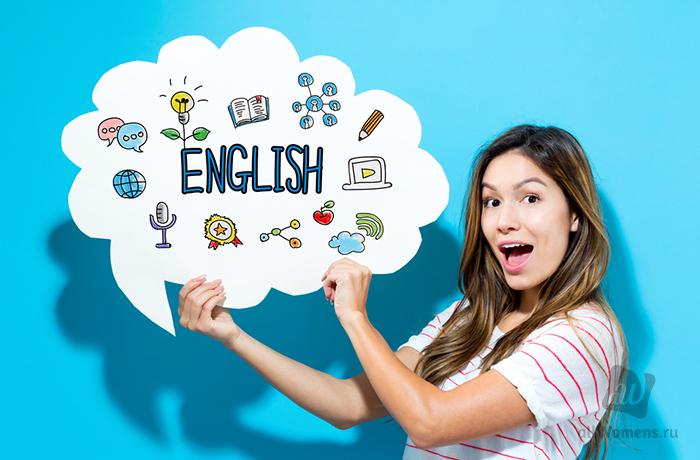 Как выучить английский язык самостоятельно с нуля: легко, быстро и дом