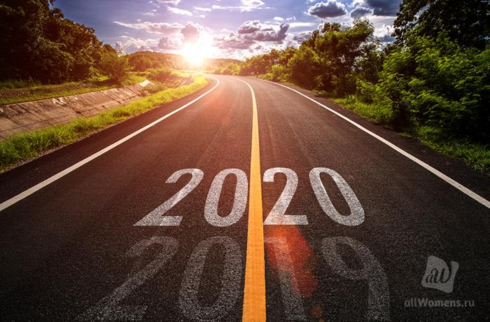 Что нельзя делать в високосный год и почему 2020 считают опасным